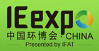 Hydraulic Pumps and vortex pumps EVA at the IE Expo Shangai